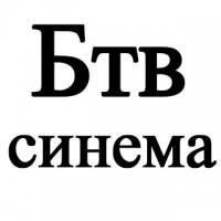 BTV Cinema online